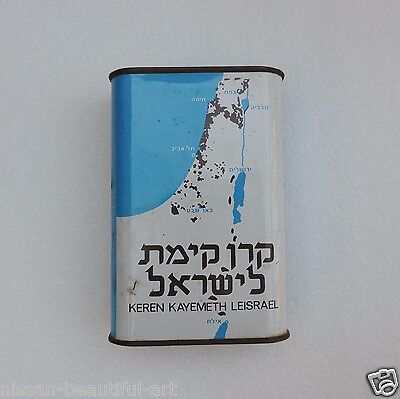 Early Israel Jewish National Fund Collection KKL Box 50's.
