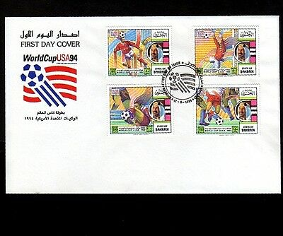 Bahrain - 1994 - Soccer - World Cup - First Day Cover - Complete Set - On Fdc!