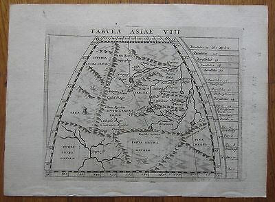 Ptolemy: Engraved Map of Asia India - 1620
