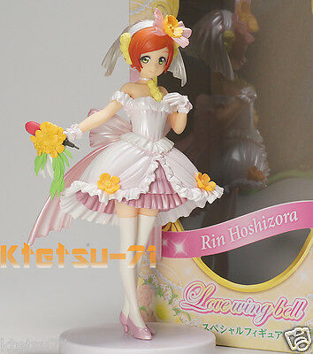 Love Live! Love wing bell Special Figure RIN HOSHIZORA Lovelive Furyu