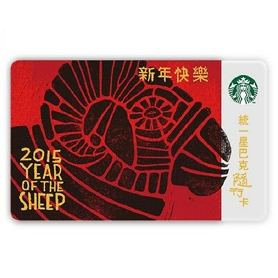Starbucks Taiwan 2015  the year of the Sheep Card  with sleeve free shipping