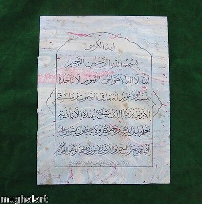 Antique OTTOMAN Persian Mughal Islamic Calligraphic Panel Folio Leaves