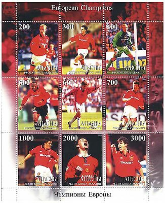 Abkhazia Stamps 1999 Manchester United Man U Football Soccer / MNH