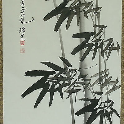 Symbol of fidelity bamboo Ink and wash painting wall hanging scroll painting