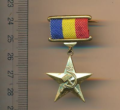 ROMANIA Order ROMANIAN Communism Medal HERO of SOCIALIST Labor RSR second type
