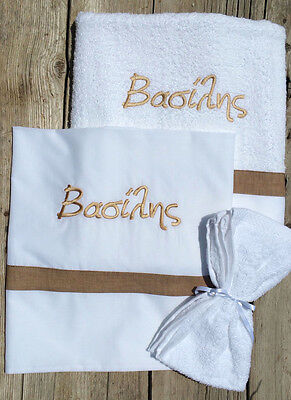 Baptism/Christening Towels and Oil Sheet Personalized
