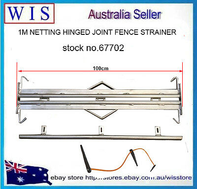 1M Netting Hinged Joint fence Strainer,Fabricated Farm Fencing Strainer-67702