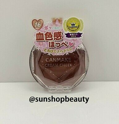 CANMAKE Cream Cheek 05/07/13/14/15/CL01/CL05/CL08/CL09