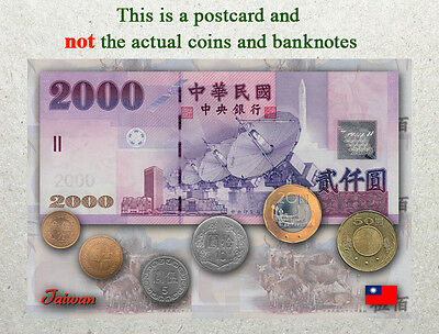 Postcard: Taiwan Circulating Coins and Currency (Banknote) 2013