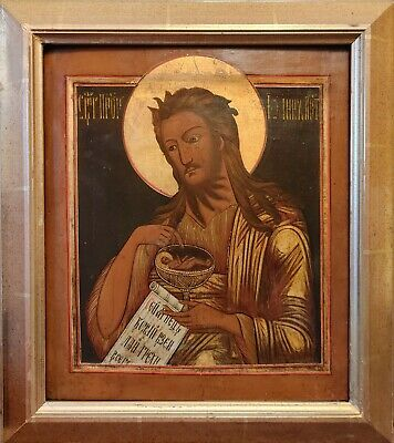 Antique Rare 19C Hand Painted Russian Icon St.john Mitropolit Of Tobolsk
