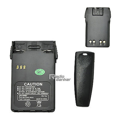 PUXING Original 7.4V 1200mAh  Battery for PX-888 PX-777 PX-728 PX777 [2-061A]
