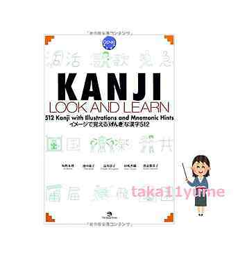 KANJI LOOK AND LEARN Genki  learn kanji easily through fun illustrations JLPT
