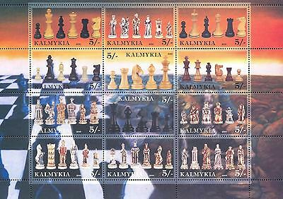 (026470) Chess, Kalmykia - private issue -