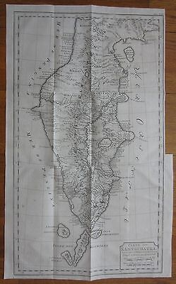 BELLIN: Large Detailed Map of Kamchatka  - 1780