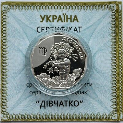 GEMINI Little Twins Ukraine 2014 Silver 1//4Oz Coin 2 UAH Child Zodiac Signs