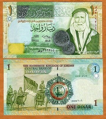 Jordan 1 Dinar Banknote 2013 Like P-34 UNC  Great Arab Revolt  nice paper money