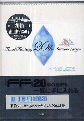 Final Fantasy 20th Anniversary Reminiscence