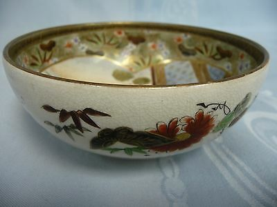 """Lovely Antique (19Th C.) Artist Signed 4-3/4"""" Satsuma Bowl, Intricate Design"""