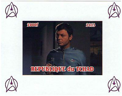 Chad Stamps 2013 Dr McCoy Star Trek Space imperforate sheet / MNH