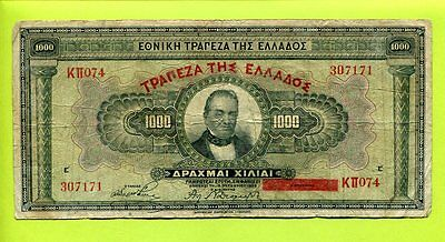Free Shipping GREECE 1000 Drachmai Δραχμαί 1926 October 15 ! VF Banknote STAVROS