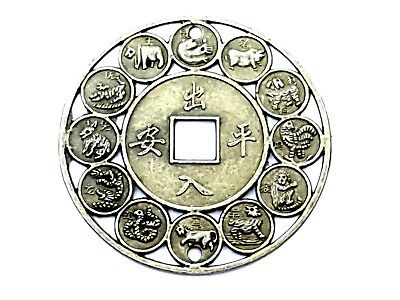 1 x Lucky Chinese Zodiac Feng Shui Auspicious Coin Amulet Protection UK Seller