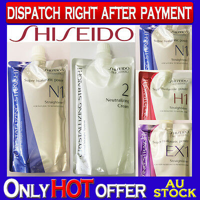 Brand New Shiseido Straightening Cream ONE SET with Choices N1+2 / H1+2 / EX1+2