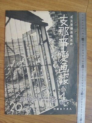WWII China Japan war Magazine-Sep 1937-No 4 of 101 issue