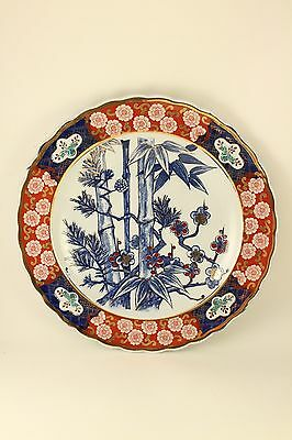 """Asian Japanese Porcelain Pottery Taihoen Bamboo Imari 14"""" Charger Plate Signed"""