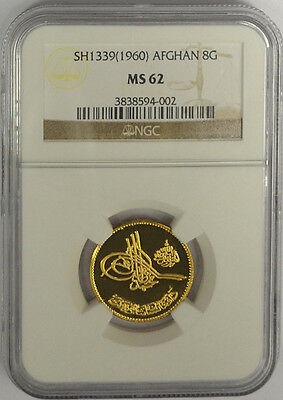 SH 1339 1960 Afghanistan Gold 8 Grams. NGC MS 62. Proof Like. (2 Tilla)