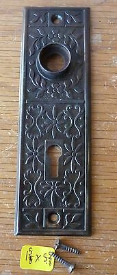 "Door knob back plate Eastlake OLD PATINA Stamped Steel 5  5/8"" x 1 5/8"""