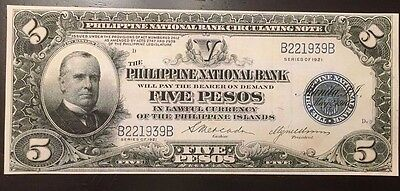 Reproduction Copy 5 Pesos 1921 Philippine National Bank William McKinley US Five