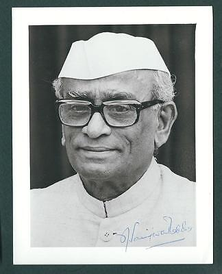 "Neelam Sanjiva Reddy signed 4-1/2""x6"" photo 6th President of India"