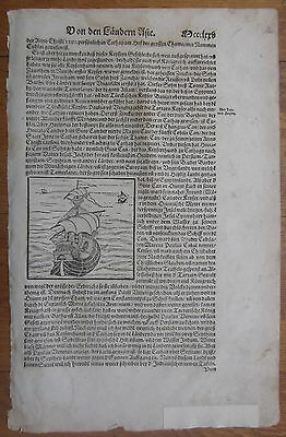 MÜNSTER / MUNSTER: Cosmographia Marco Polo Cublai Chan  - 1598#