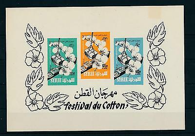 [19252] Syria 1957 Cotton Festival Imperf Souv. Sheet small spot See scan MNH