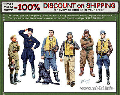 "Master Box 3201 ""Famous pilots of WWII""  Scale 1/32"