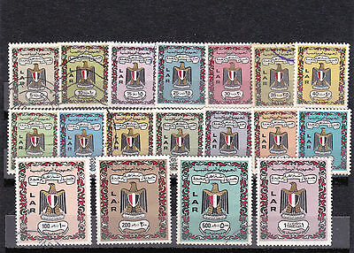 stamps LIBYA 1972 SC 441-460 ARAMS (18) CV=$26  VF USED */*