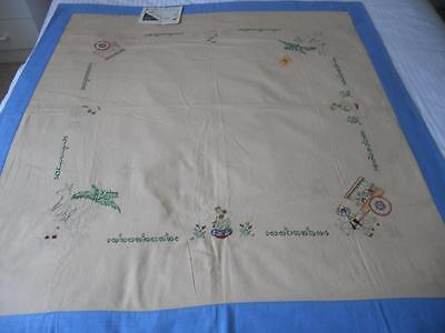 Ww2 1940's Part Wkd Traced Cloth To Embroider Mexican Design Utility Fabric