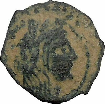 King Aretas IV of Arab Caravan Kingdom of Nabataea 4BC Ancient Bible Coin i50389