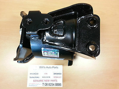 Hyundai Getz 2005-2011 1.4L 1.6L Auto Genuine Brand New Lh Engine Mount