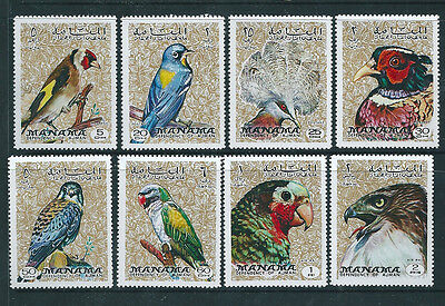 Manama Birds set of 8 unmounted mint