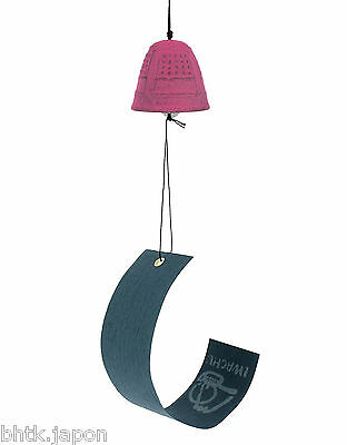 風鈴 FURIN - Mini cloche à vent métal ROSE Made in Japan - Import Japon - BHTK
