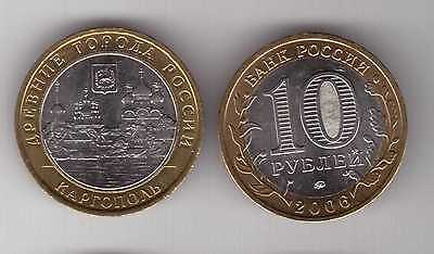 RUSSIA BIMETAL 10 ROUBLES UNC COIN 2004 YEAR CITY OF RYAZHSK KM#824