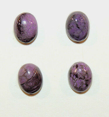 Sugilite Cabochons 8x10mm with 4.5mm dome set of 4 from South Africa  (9549)