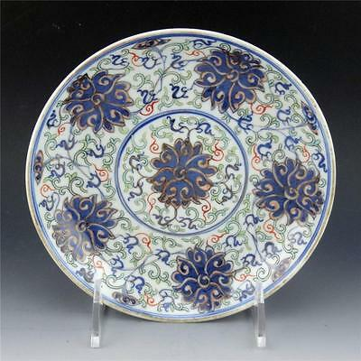 Antique Chinese Doucai Authentic Qing Guangxu Porcelain Lotus Dish Marked 大清光緖年製