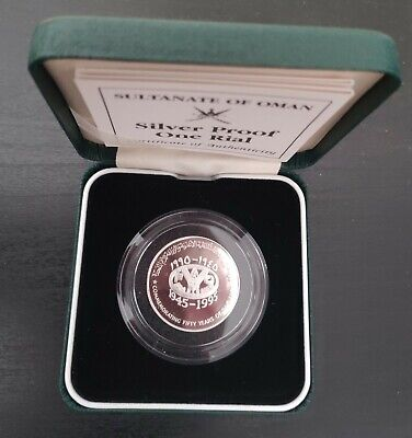Oman - Silver Proof 1 Rial Coin 1995 Year Km#96 Fao