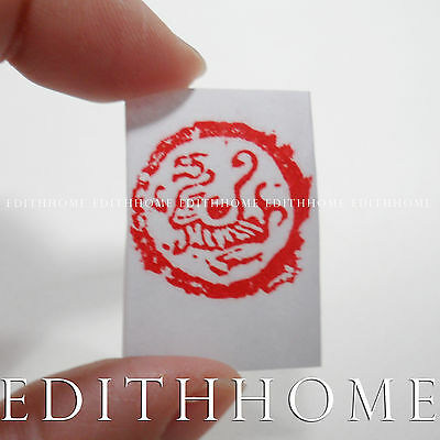 2Dia cm Stone Seal - Chinese Tiger Stamp Chop w/. Gift Box