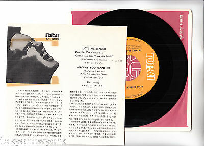 "ELVIS PRESLEY 7"" PS Japan LOVE ME TENDER x0313"
