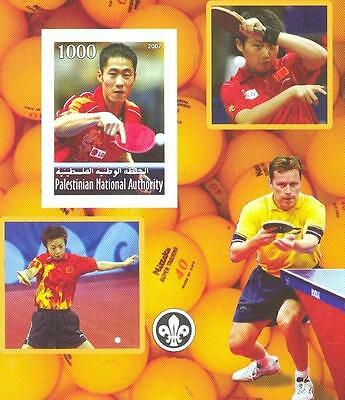 (025631) Scouting, Tabletennis, IMPERF. , uthority - private issue -