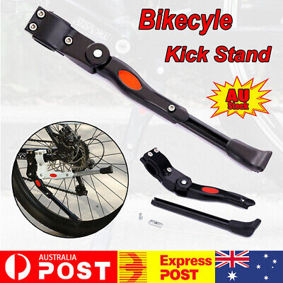 Bike Kick Stand Adjustable Bicycle Prop Side Rear Stand suits adult bike oz