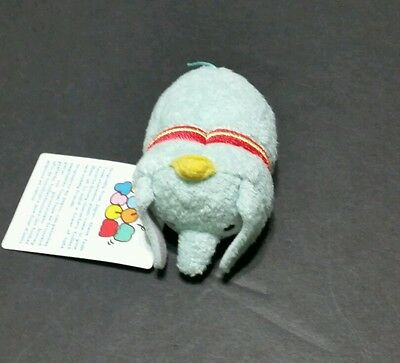"Disney Mini 3"" Tsum Tsum Dumbo"
